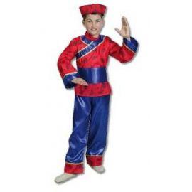 Disfraz chino infantil bt