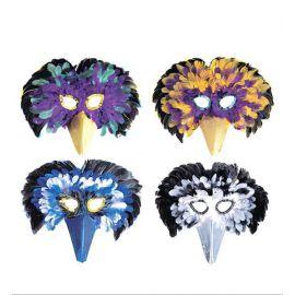 Antifaz plumas multicolor surt
